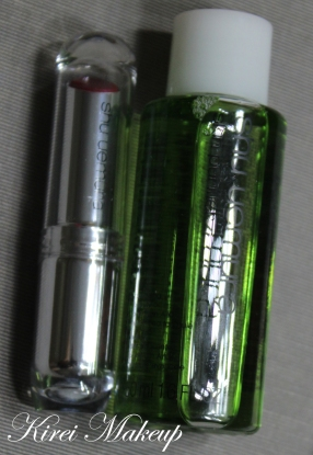 Shu Uemura Unlimited Lipstick