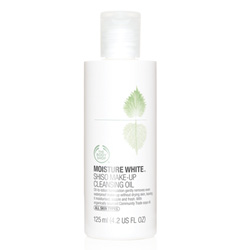 Bodyshop Shiso Cleansing Oil